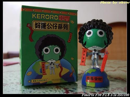 KeroroB3
