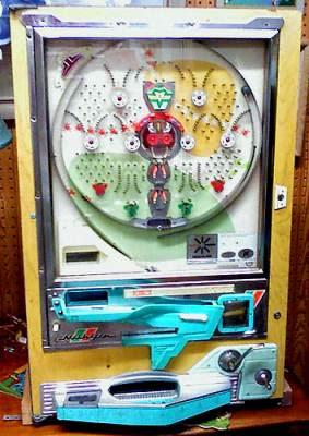 Antiga máquina de Pachinko