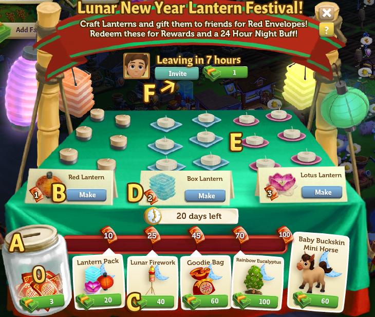 010 Lantern Festival HUD 4