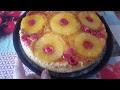 Recette Gateau Ananas Sans Beurre