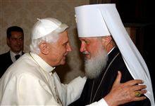 Kirill, metropolite de Smolensk et Kaliningrad et son ami le pape de Rome Benoit 16