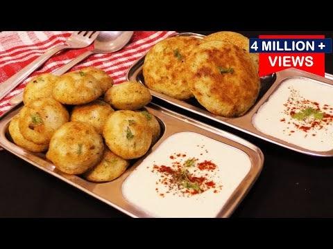 2 बूँद तेल में 2चीज़ो से बना ये नाश्ता जिसमे सामान लगे कम स्वाद में दम Appe Recipe