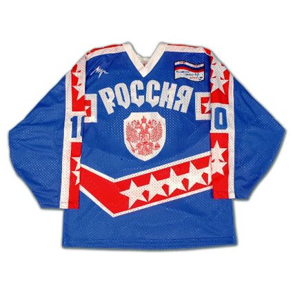 Stars of Russia 1994 jersey photo Stars of Russia 1994 F jersey.jpg