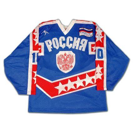 Stars of Russia 1994 jersey photo Stars of Russia 1994 F jersey.jpg