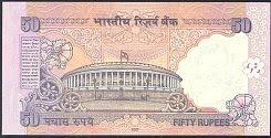 IndP.97c50Rupees2007Lsig.89Y.V.ReddyWKr.jpg