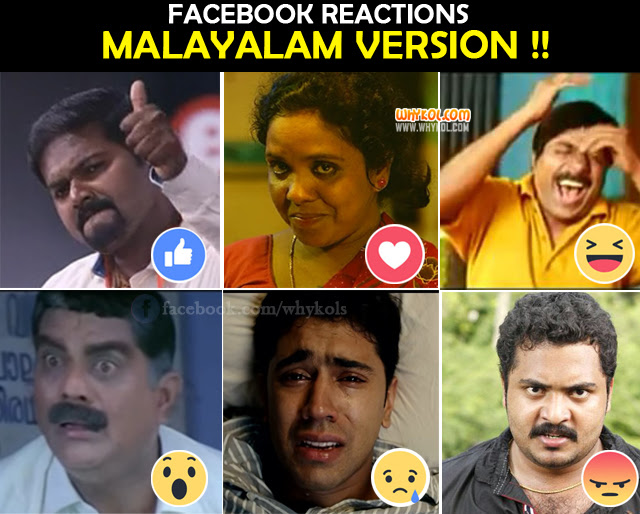 List Of Malayalam Whatsapp Comedy 100 Whatsapp Comedy Pictures And