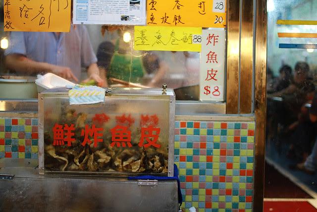 Fishball Noodles, Beef Offal & Wonton Noodle Shop