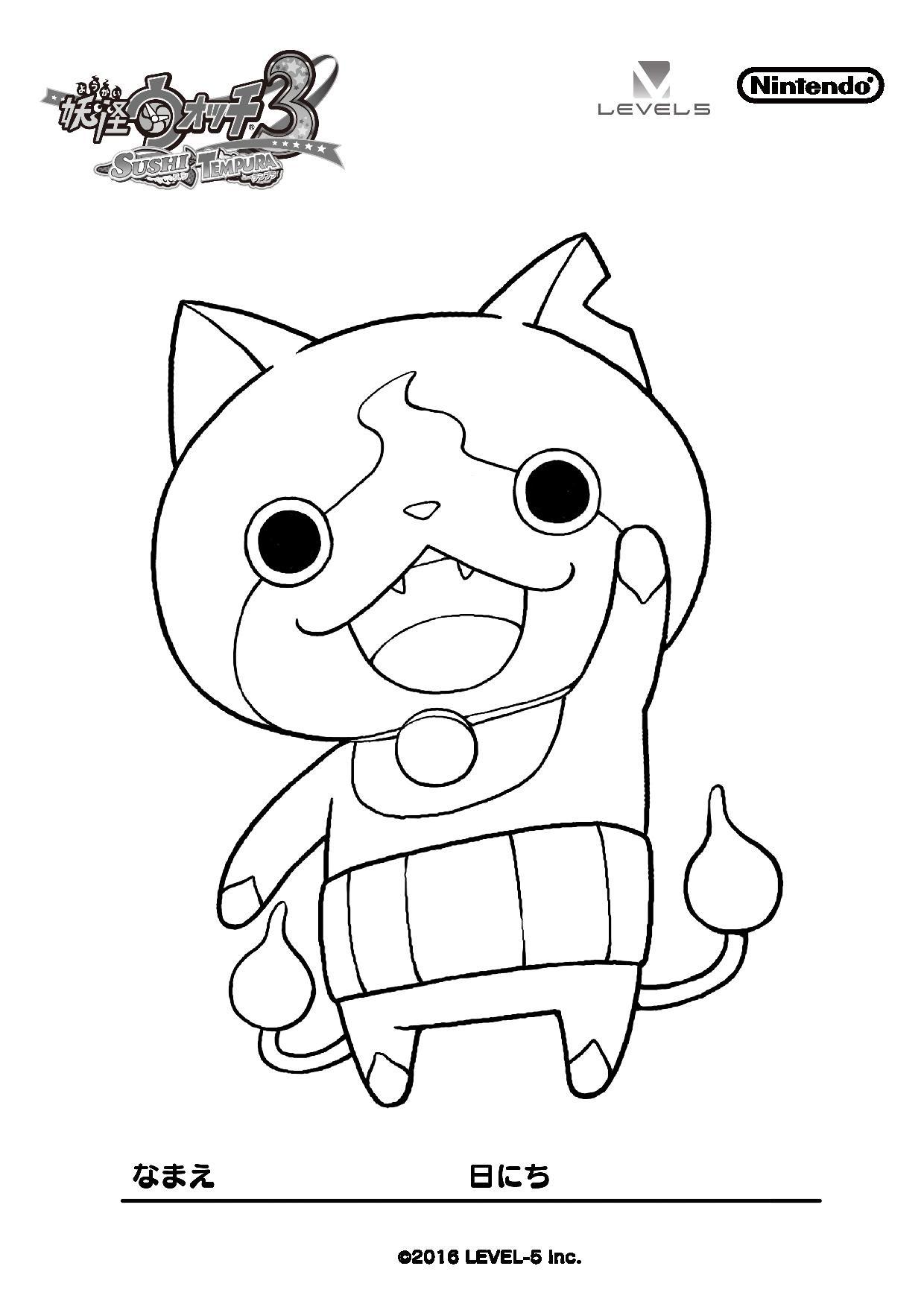 Coloriage Yo Kai Watch 3 | Haut Coloriage HD-Images et ...