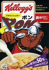 Pon cereal box