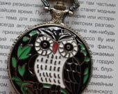 20% HOLIDAY SALE Necklace Pendant Owl bronze Pocket Watch quartz Gift Chain C131