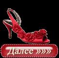 4303489_aramat_0R028 (122x120, 19Kb)