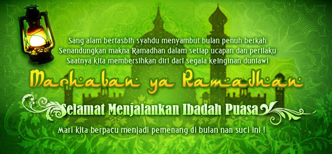 http://orig00.deviantart.net/eafe/f/2010/231/6/7/marhaban_ya_ramadhan_by_phiaeuphoria16.jpg