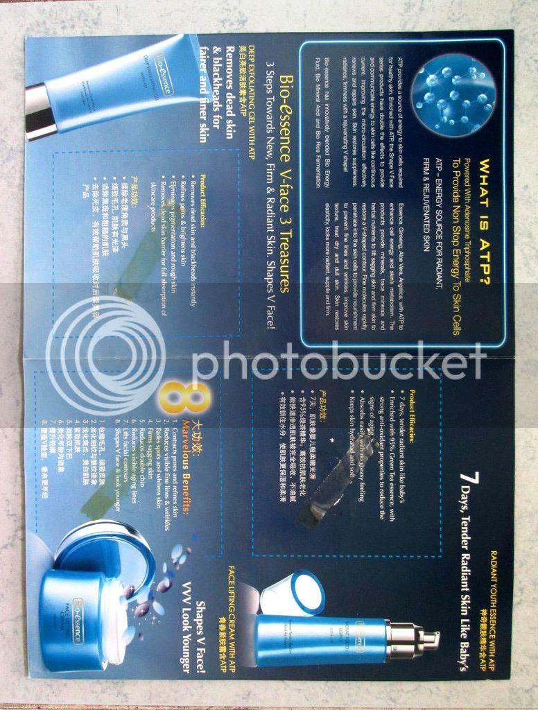 photo BioEssenceSamples08.jpg
