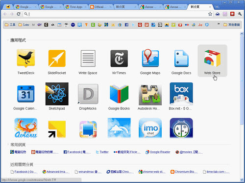 chrome web store-08