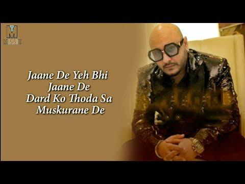 Koi Jaane Na: Jaane De (Full Song) Rochak Kohli Feat. B Praak | Manoj Muntashir