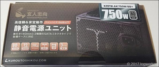a00017_ATX電源KRPW-AK750W88Plus購入レビュー04