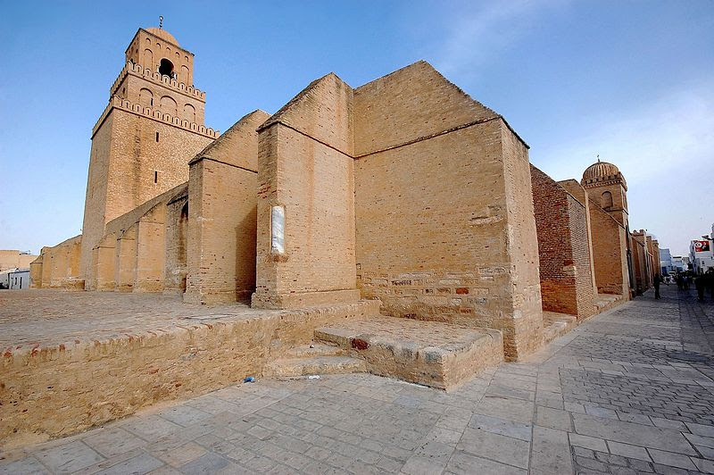File:An exterior view of the Great Mosque of Kairouan.jpg