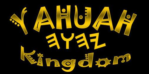mi mundo: Yahuah Kingdom - Yahuah Kingdom