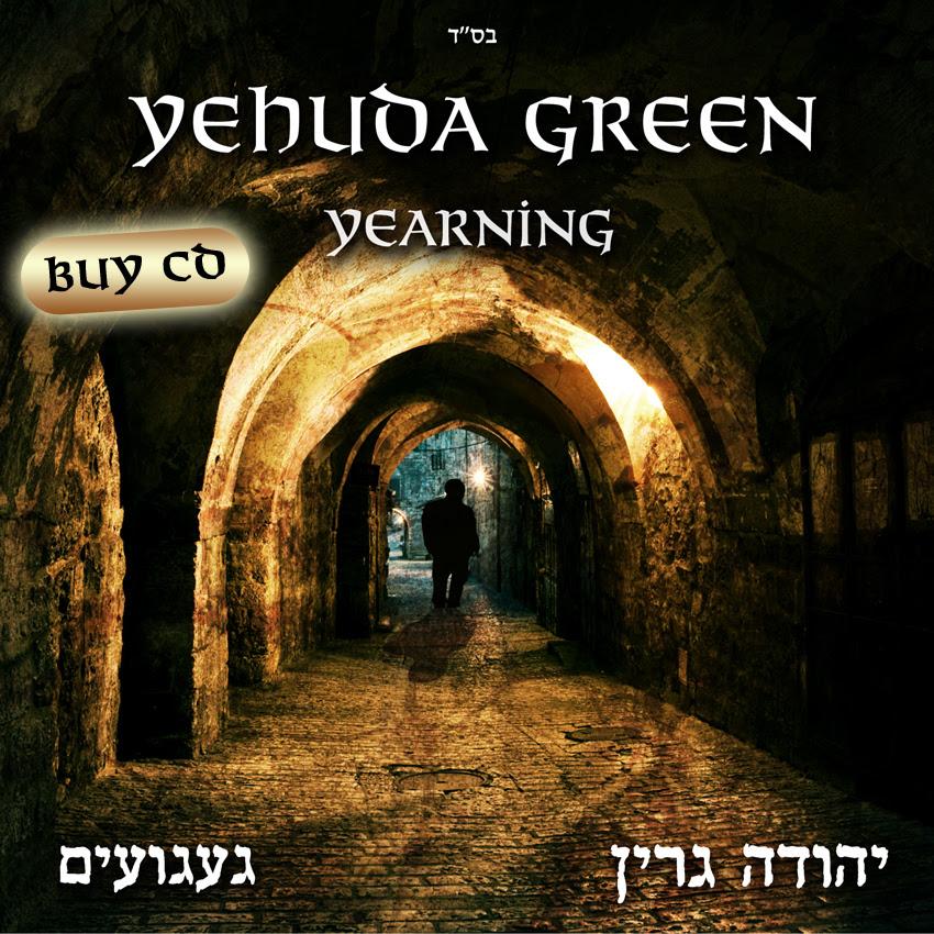 Yehuda Green's new album, Yearning