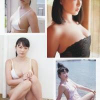 Magazine, Yamanaka Tomoe