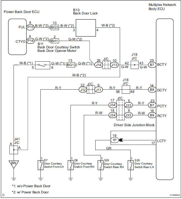 Power Lock Wiring Diagram