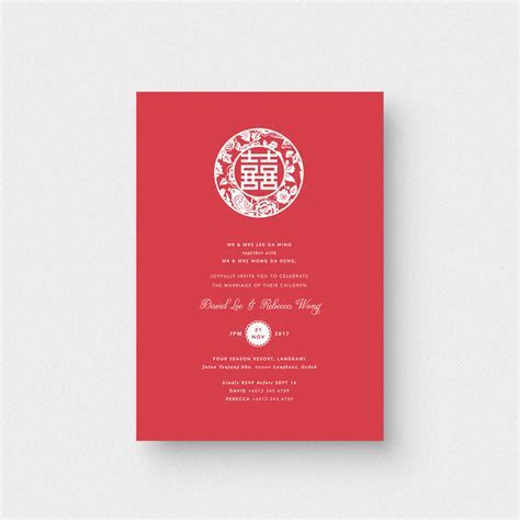 Simple Happiness Invitation Card   The Paperpapers