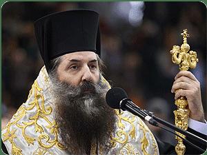 Επιστολή Μητροπολίτου Πειραιώς κ. Σεραφείμ προς τον Οικουμενικό Πατριάρχη κ. Βαρθολομαίο