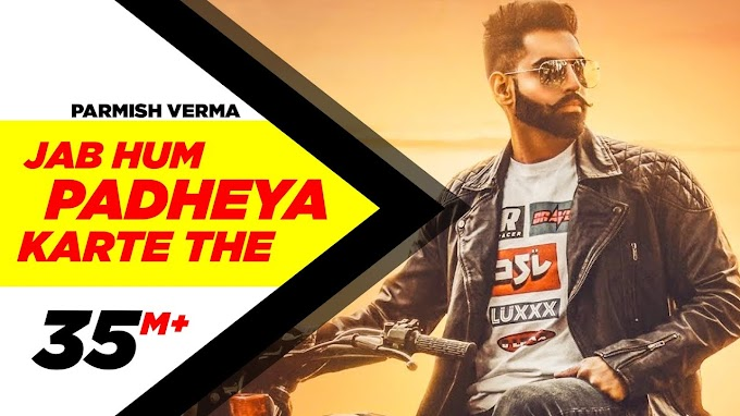 Jab Hum Padheya Karte The Lyrics - Parmish Verma | Desi Crew | Latest Punjabi Songs 2020
