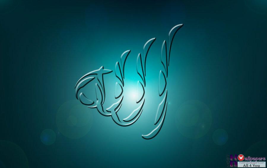 600+ Wallpaper Desktop Allah HD