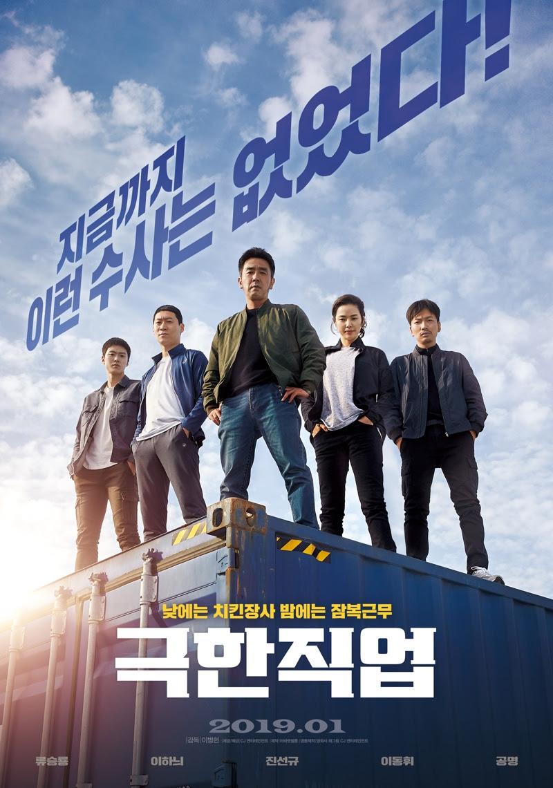 Sinopsis Film Korea Extreme Job (2019)