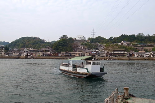 Ondo ferryboat
