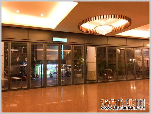 海悅飯店01