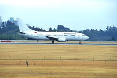 Philippine Airlines B737-3S3 (RP-C4007/25996/2488)