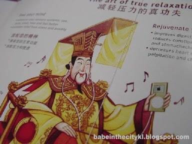 liangxin emperor wid ipod