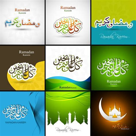 Vector masjid free vector download (101 Free vector) for