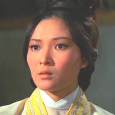 Hsia Fan