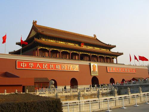 Tiananmen - Forbidden City