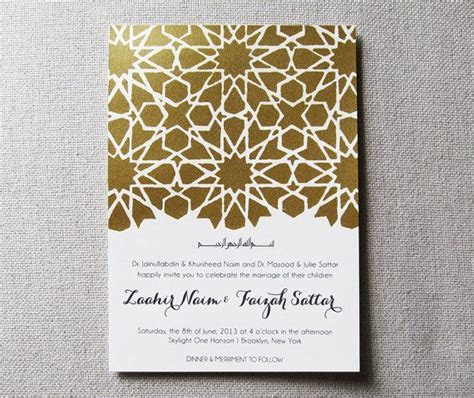 Screen Printed Islamic Geometric Pattern Wedding