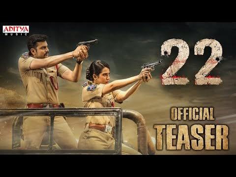 22 Telugu Movie Teaser