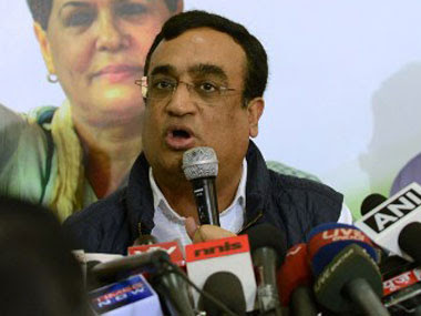 File image of Congress leader Ajay Maken. AFP