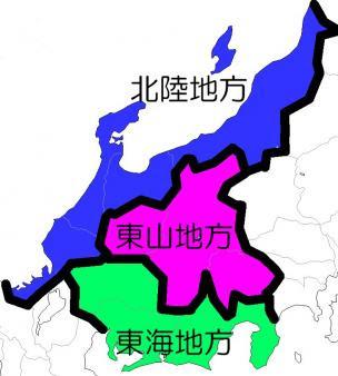 どこからどこまでが中部地方なのか Geographico