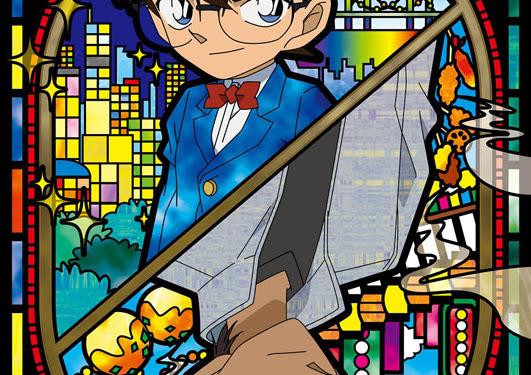 Detective Conan 955 Poster