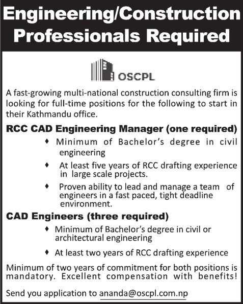 CAD Manager and Engineer Jobs(4 nos.) Vacancy @ OSCPL ~ Lok Sewa ...