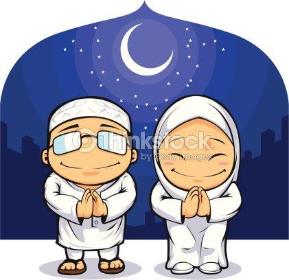 Dibujo De Hombre Mujer Musulmana Saludo El Ramadán Arte Vectorial