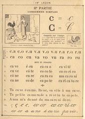 syllab ill p18