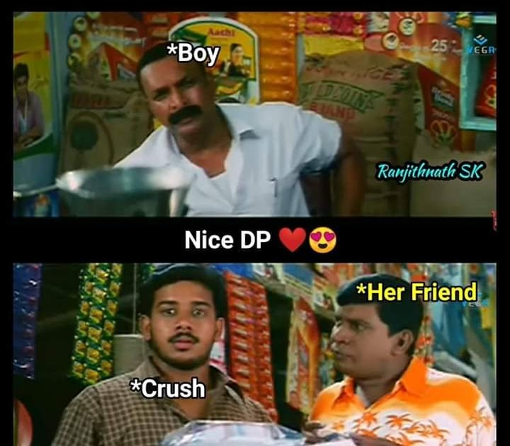 Hmm Memes In Tamil - Outfit Ideas for You