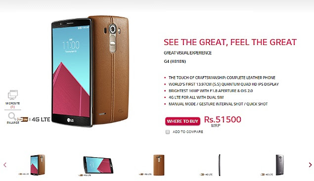 lg_g4_india_listing.jpg
