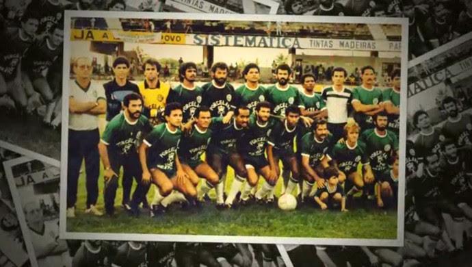 Alecrim 100 anos - time bicampeão estadual em 1985 e 1986 (Foto: Reprodução)