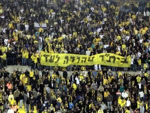 Israele, striscioni e cori razzisti nella Giornata della Memoria.