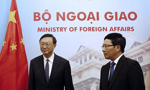 Dương Khiết Trì, Phó Thủ tướng, Phạm Bình Minh, giàn khoan, Hải Dương 981, chủ quyền